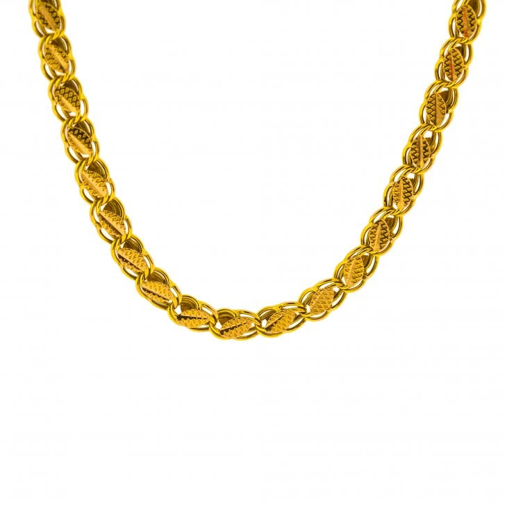Rice Link Rose Gold Chain